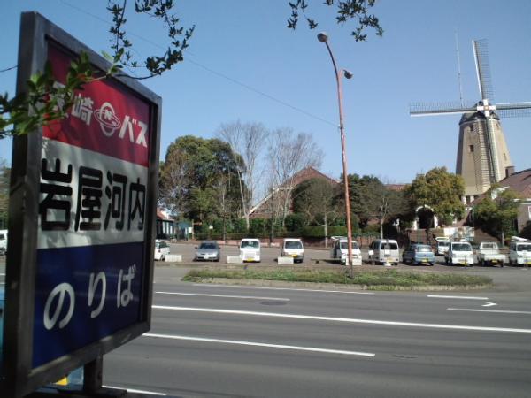 Iwayagochi