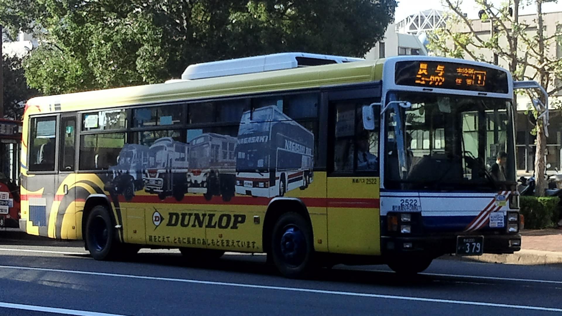 【4958号】バス 平成251113