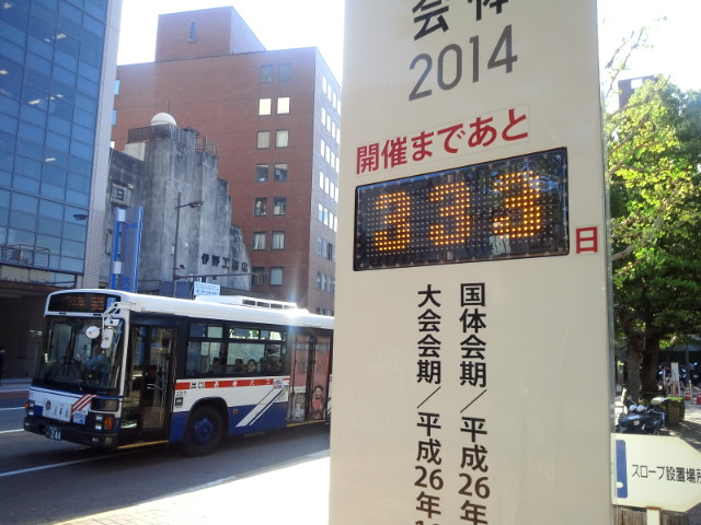 【4959号】333 平成251113