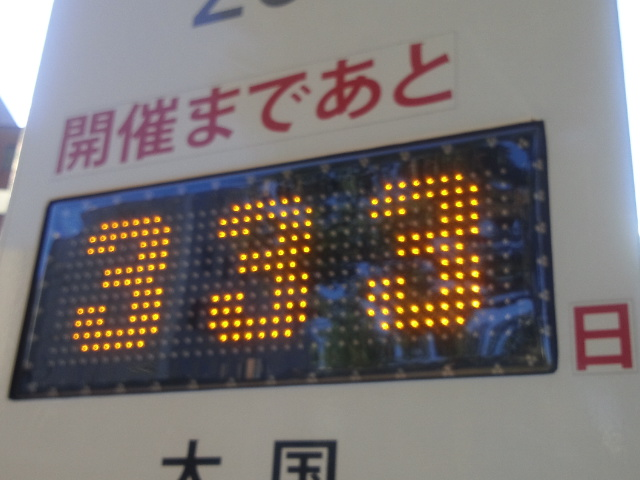 【4960号】333 平成251113