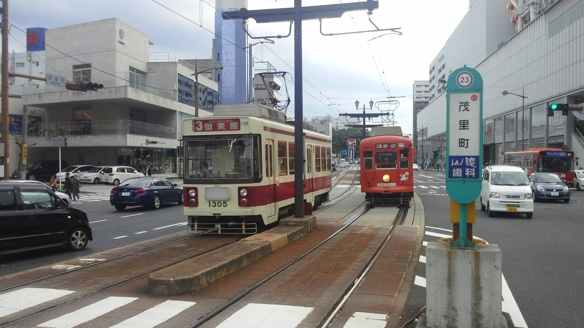 【4966号】路面電車 平成251114