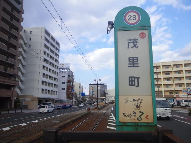 【4965号】電停 平成251114